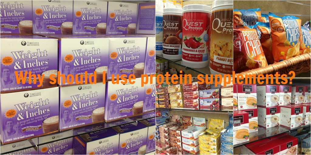 "Protein products with text ""Why should I use protein supplements?"""